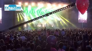 Вечерний концерт ко Дню города Бельцы 22 05 17