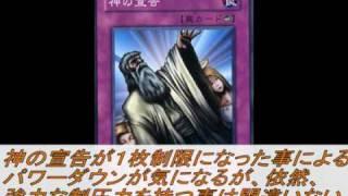 カードキングダム遊戯王最強デッキトーナメント7/外道対ラクダ