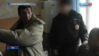 Резня в Стерлитамаке: убийца рассказал, как расправился с двумя женщинами