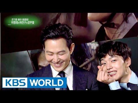 Interview with Lee Jungjae, Yeo Jingoo, and Kim Mooyeol [Entertainment Weekly / 2017.05.01]