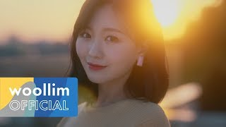 """Lovelyz - """"When We Were Us (Beautiful Days)"""" Official MV"""