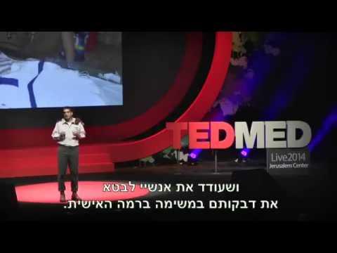 """מנהיגות ורפואה - הרצאה מרתקת של תא""""ל יצחק קרייס"""