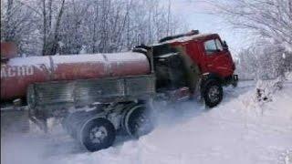 ЭКСТРЕМАЛЬНОЕ БЕЗДОРОЖЬЕ СЕВЕР !!! ГРУЗОВИКИ ПО СЕВЕРНОМУ БЕЗДОРОЖЬЮ !!! RUSSIAN ROAD