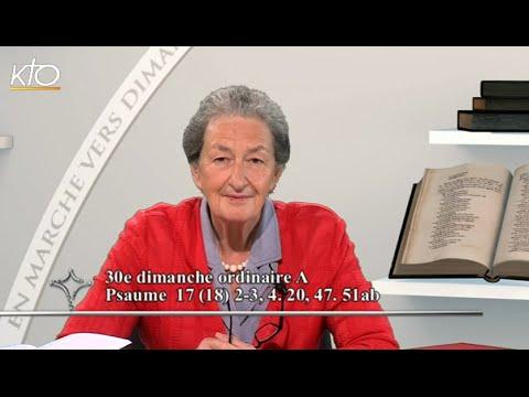 30e dimanche ordinaire A - Psaume