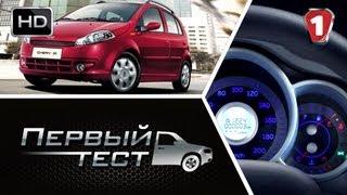 """Chery Kimo. """"Первый тест"""". (УКР)"""