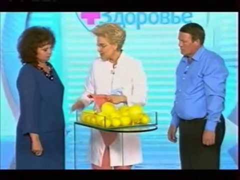 ScaricarLa gratuitamente perderà il peso