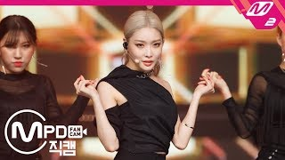 [MPD직캠] 청하 직캠 4K 'Snapping' (CHUNG HA FanCam) | @MCOUNTDOWN_2019.7.18