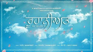 Roohaniyat - Sattva'n Nanak Aaya Ni - Manpreet | Harmanjeet | Gavy Sidhu I White Notes Entertainment