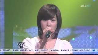 HD SNSD 080525 - Bad Oppa Jessica Tiffany SeoHyun