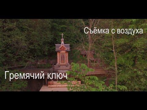 Икона геронтисса в храмах в москве