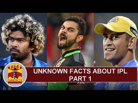 Unknown Facts of Indian Premier League