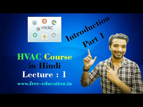 Introduction (HVAC  Course in Hindi )(Video 1)