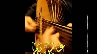 تحميل اغاني محمد عبده أواه يا قلب عليل تعلقت جلسة MP3