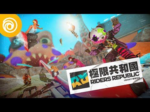 多人戶外運動遊戲《極限共和國》遊戲玩法介紹