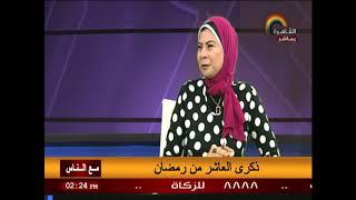 اللواء الدكتور عادل الشيمي الخبير العسكري ... برنامج مع الناس