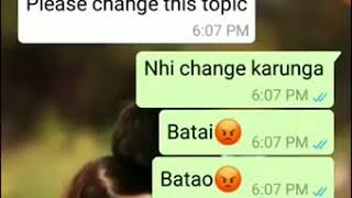 Boy And Girl Love Chat Conversation In Hindi    love whatsapp chat   