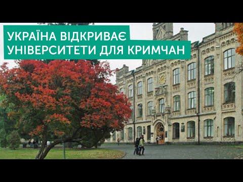 Вступ до будь-якого університету без ЗНО | Кретович, Охредько | Тема дня