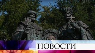 Мероприятия в память о семье Романовых проходят по всей России.