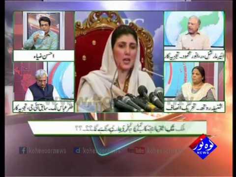 Pakistan Ki Awaaz 03 08 2017