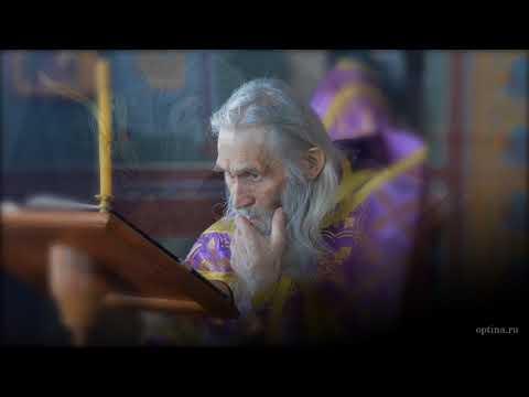 Молитва старца
