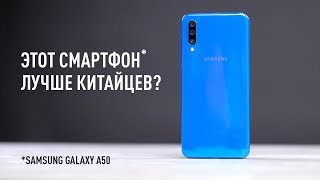 Смартфон Samsung Galaxy A50 2019 SM-A505F 4/128GB Blue от компании Cthp - видео 2