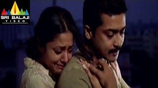 Nuvvu Nenu Prema Full Movie Part 11/12 | Suriya, Jyothika, Bhoomika | Sri Balaji Video