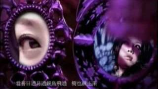 Joey Yung - 赤地雪 Land of Snow