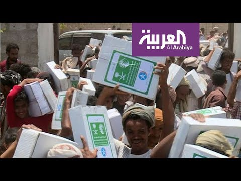 العرب اليوم - مركز الملك سلمان يوزع أكثر من 22 ألف سلة غذائية في الحديدة