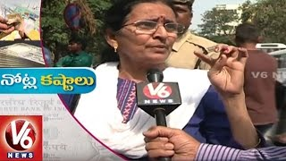 People Facing Problems To Exchange Old Currency Notes At RBI Office | Hyderabad | V6News
