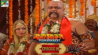 घटोत्कच - मौरवी विवाह । Mahabharat Stories | B. R. Chopra | EP – 99 - Download this Video in MP3, M4A, WEBM, MP4, 3GP