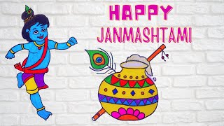 Little krishna drawing easy step by step for beginners tutorial | Krishna Janmashtami drawing easy  - Download this Video in MP3, M4A, WEBM, MP4, 3GP