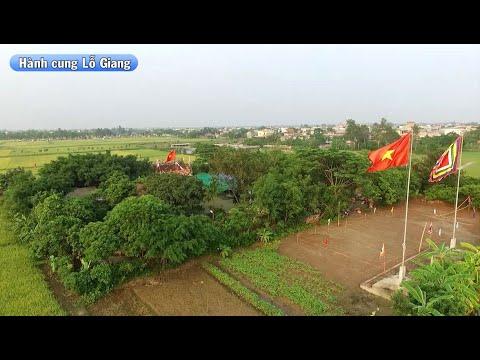 Hành cung Lỗ Giang, xã Hồng Minh, huyện Hưng Hà
