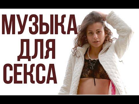Levishka per il sesso