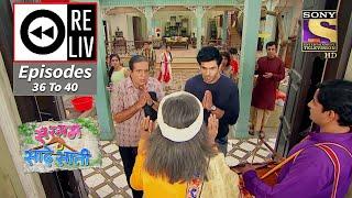 Weekly Reliv - Sargam Ki Sadhe Satii - 12th April To 16th April 2021 - Episodes 36 To 40