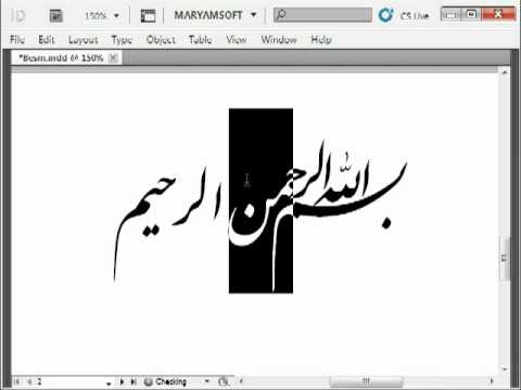 Arabic variable fonts in Photoshop — TypeDrawers