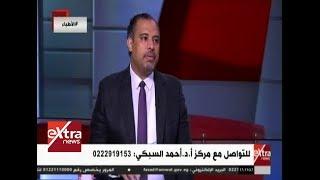 الأطباء | أحدث الطرق لعلاج مرض السكر والسمنة مع د. أحمد السبكي