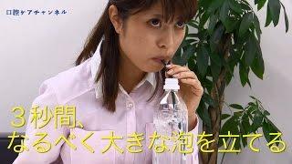 食事中に水や食べ物が鼻に入りやすい人のお口トレーニング