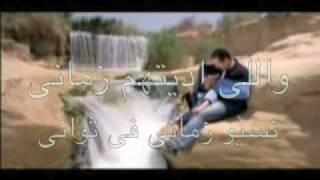 تحميل اغاني جورج وسوف - الصبر طيب george wassouf-elsaber tayeb MP3