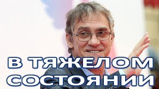 Валерий Гаркалин находится в тяжелом состоянии  (06.03.2018)