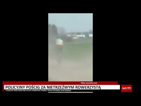 Wideo1: Dwa radiowozy ścigają nietrzeźwego rowerzystę