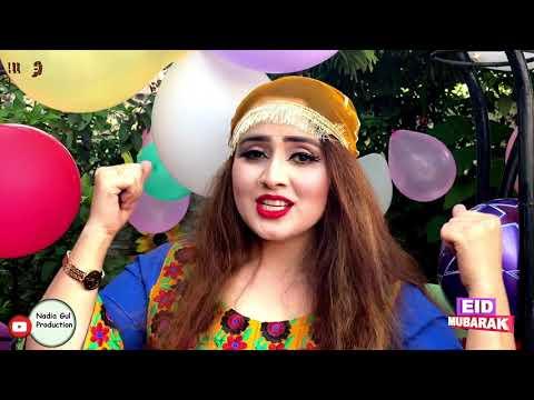 Download Nadia Gul New Full Hd Song Shana Bangri (Eid Gift ) 2020 HD Mp4 3GP Video and MP3