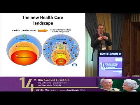 Θ. Βοντετσιάνος - E-health στην τρίτη ηλικία