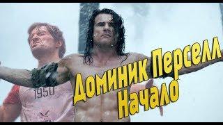 Обзор фильма КorоLеvстvо ВиkиNгоv. Ориджин Доминика.