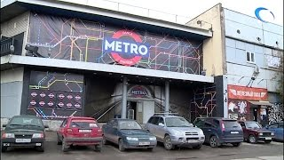 Возбуждено уголовное дело по факту стрельбы в ночном клубе «Метро»