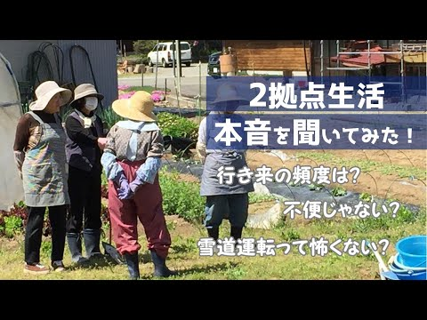 【飛騨地域】飛騨地域移住者インタビュー(ぶっちゃけヒダライフ)