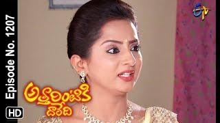 Attarintiki Daredi   17th September 2018   Full Episode No 1207   ETV Telugu