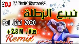 تحميل و مشاهدة أغنية نبيع الزطلة بتقنية 8D رومكس نااااار By Dj Farid Tenes 02 MP3