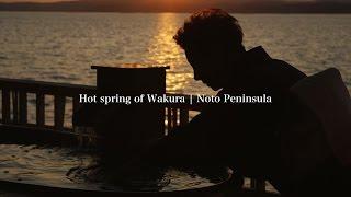 Hot spring of Wakura Noto Peninsula 冬ver'