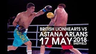 British Lionhearts vs Astana Arlans 17 May 2018