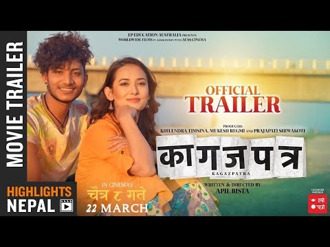 Nepali Movie Kagazpatra Trailer